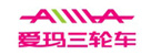 爱玛三轮车logo